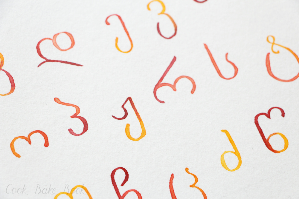 Georgische Buchstaben Aquarell