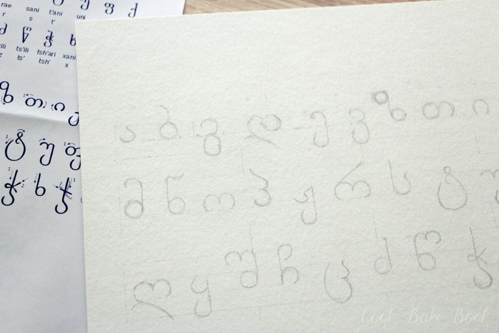 Vorzeichnung georgisches Alphabet